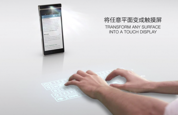 lenovo-smart-cast-projector-smartphone