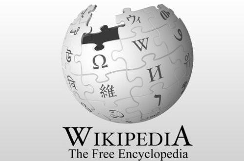 wikipedia-logo-598x337