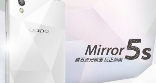 The-Oppo-Mirror-5s-728x410