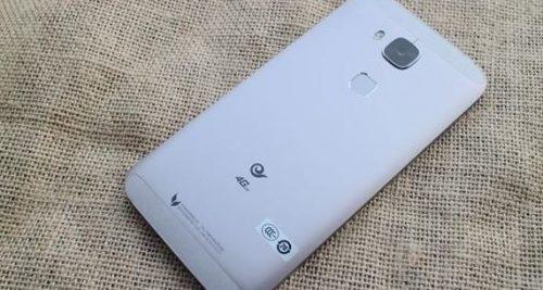 Huawei-Maimang-4-1
