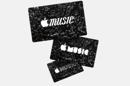 18-apple-music
