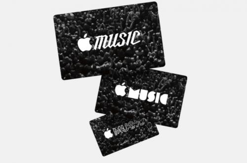 18-apple-music