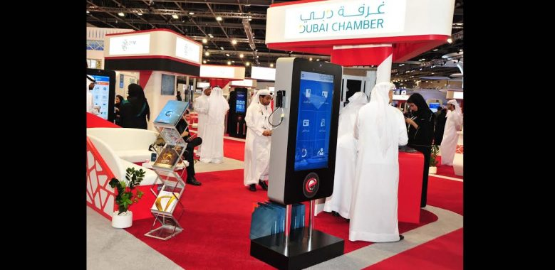 Dubai-Chamber-launches-3-new-smart-apps-at-GITEX
