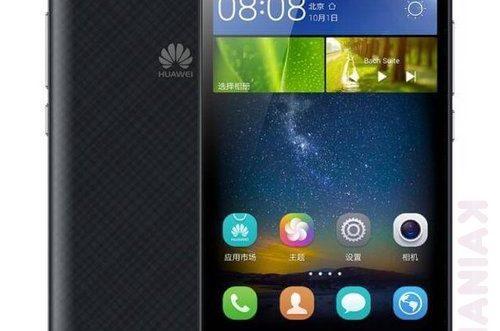 Huawei-Y6-Pro-medium