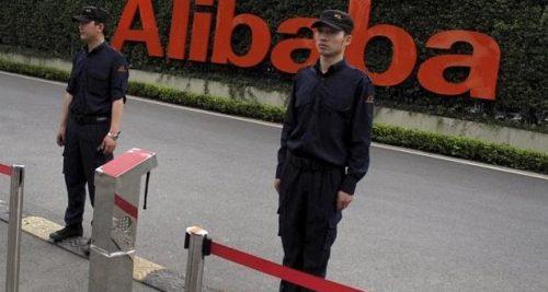 alibaba-large_trans++pJliwavx4coWFCaEkEsb3kvxIt-lGGWCWqwLa_RXJU8