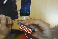 iphoneunlock-large_trans++qVzuuqpFlyLIwiB6NTmJwfSVWeZ_vEN7c6bHu2jJnT8