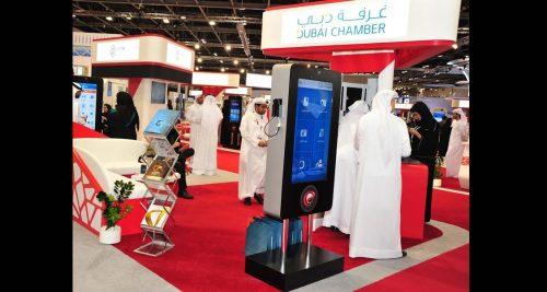 Dubai-Chamber-launches-3-new-smart-apps-at-GITEX